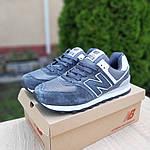 Замшевые мужские кроссовки New Balance 574 (серые) 10197, фото 9