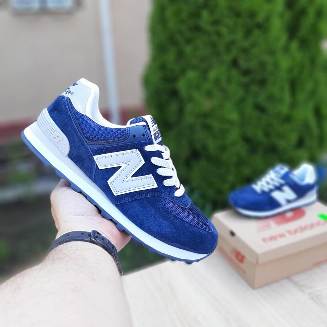 Замшеві чоловічі кросівки New Balance 574 Рефлективні (сині) 10198