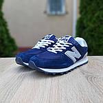 Замшеві чоловічі кросівки New Balance 574 Рефлективні (сині) 10198, фото 3