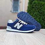 Замшеві чоловічі кросівки New Balance 574 Рефлективні (сині) 10198, фото 4