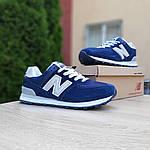 Замшеві чоловічі кросівки New Balance 574 Рефлективні (сині) 10198, фото 5