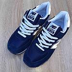Замшеві чоловічі кросівки New Balance 574 Рефлективні (сині) 10198, фото 7