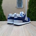 Замшеві чоловічі кросівки New Balance 574 Рефлективні (сині) 10198, фото 8