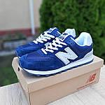 Замшеві чоловічі кросівки New Balance 574 Рефлективні (сині) 10198, фото 9