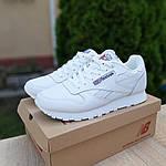 Чоловічі кросівки Reebok Classic (білі) 10200, фото 5