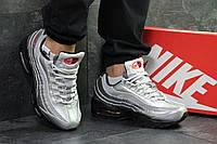 Мужские зимние кроссовки Nike Air Max 95 серебристые 42