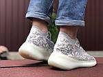 Мужские кроссовки Adidas Yeezy Boost 380 (серо-белые) 9511, фото 2