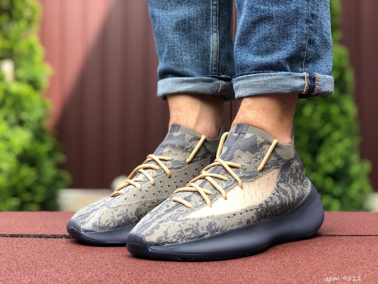 Мужские кроссовки Adidas Yeezy Boost 380 (серо-бежевые с черным) 9512
