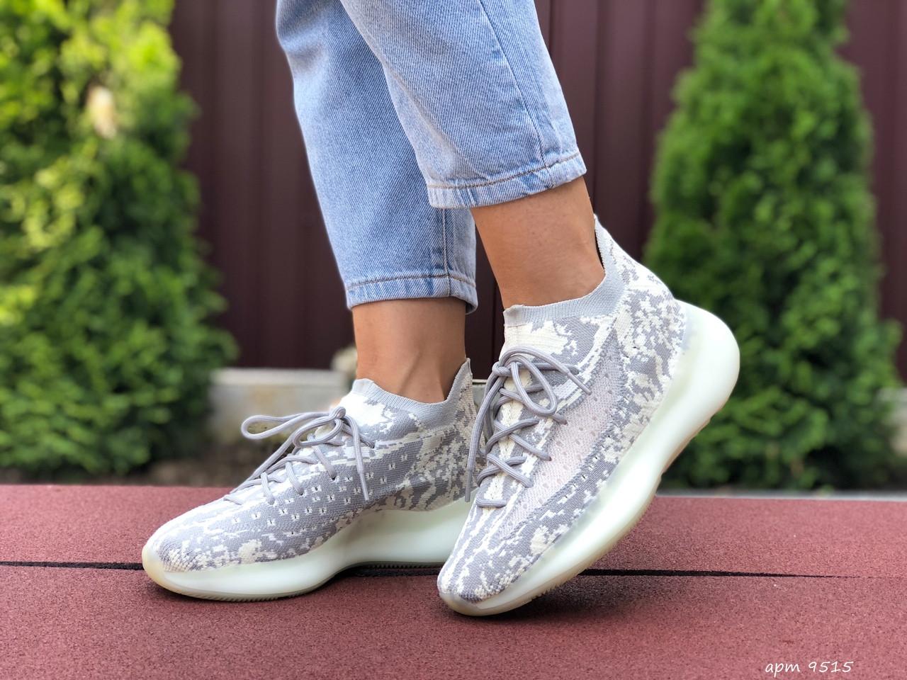 Женские кроссовки Adidas Yeezy Boost 380 (серо-белые) 9515