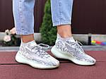 Женские кроссовки Adidas Yeezy Boost 380 (серо-белые) 9515, фото 2