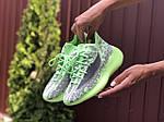 Жіночі кросівки Adidas Yeezy Boost 380 (салатові) 9518, фото 2