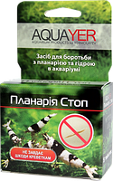 Для борьбы с планарией AQUAYER Планария Стоп 5 таблеток на 100 л