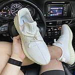 Кросівки Adidas Yeezy Boost 350 V2 White Cream (білі) - Унісекс C-573, фото 7