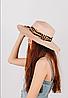 Шляпка широкополая Саманта пудровая с лентой зебра принт, фото 3
