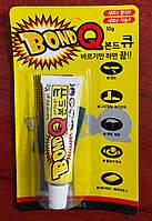 Жидкий ПВХ Bond Q 10грамм с ремкомплектом, клей для ремонта изделий из ПВХ и ЭВА