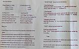 Кухонные весы до 5 кг с чашей JASM Scales, фото 4