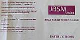 Кухонные весы до 5 кг с чашей JASM Scales, фото 5