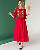 """Яркое платье с вышивкой """"Роксолана"""", фото 3"""