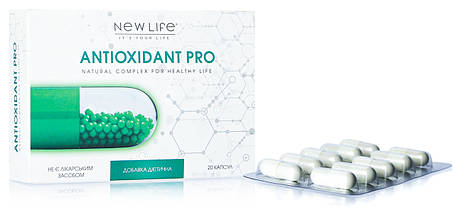 Antioxidant Pro (Антиоксидант Про) капсулы - от токсинов, канцерогенов, атеросклероза, новообразований, фото 2