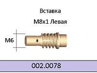 Держатель газового сопла МВ 15 GRIP 002.0078