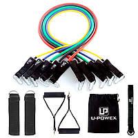 Набор трубчатых эспандеров для фитнеса U-Powex 5 штук / (Копия) Комплект