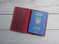 Кожаная обложка на паспорт, обложка на загранпаспорт из кожи_ марсала