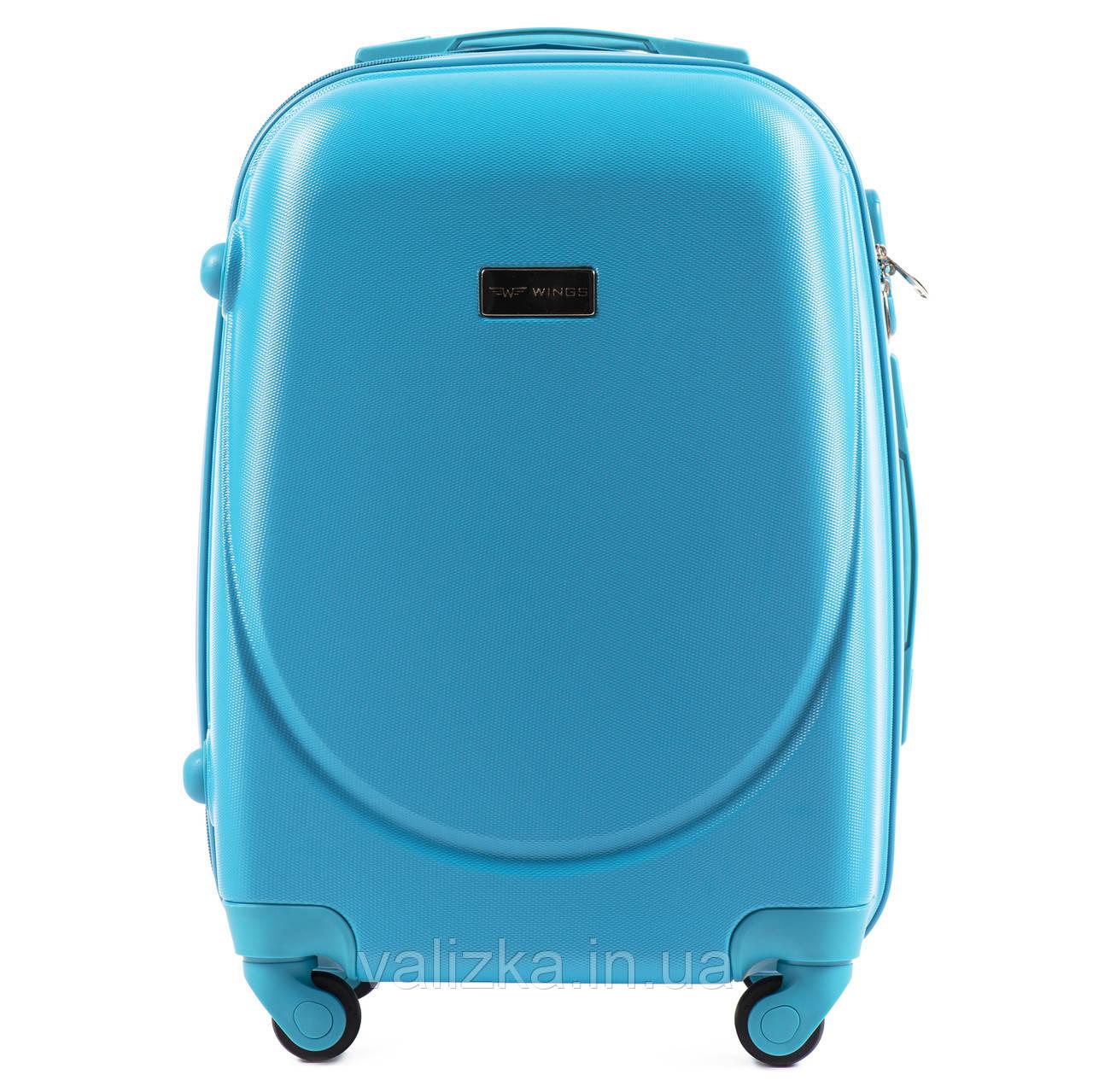 Пластиковый чемодан малый голубой с фурнитурой в цвет S+ ручная кладь Wings K310