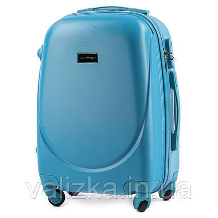 Пластиковый чемодан малый голубой с фурнитурой в цвет S+ ручная кладь Wings K310, фото 2
