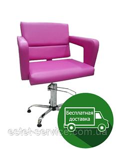 Кресло парикмахерское с подлокотниками ФЛАМИНГО FZ003