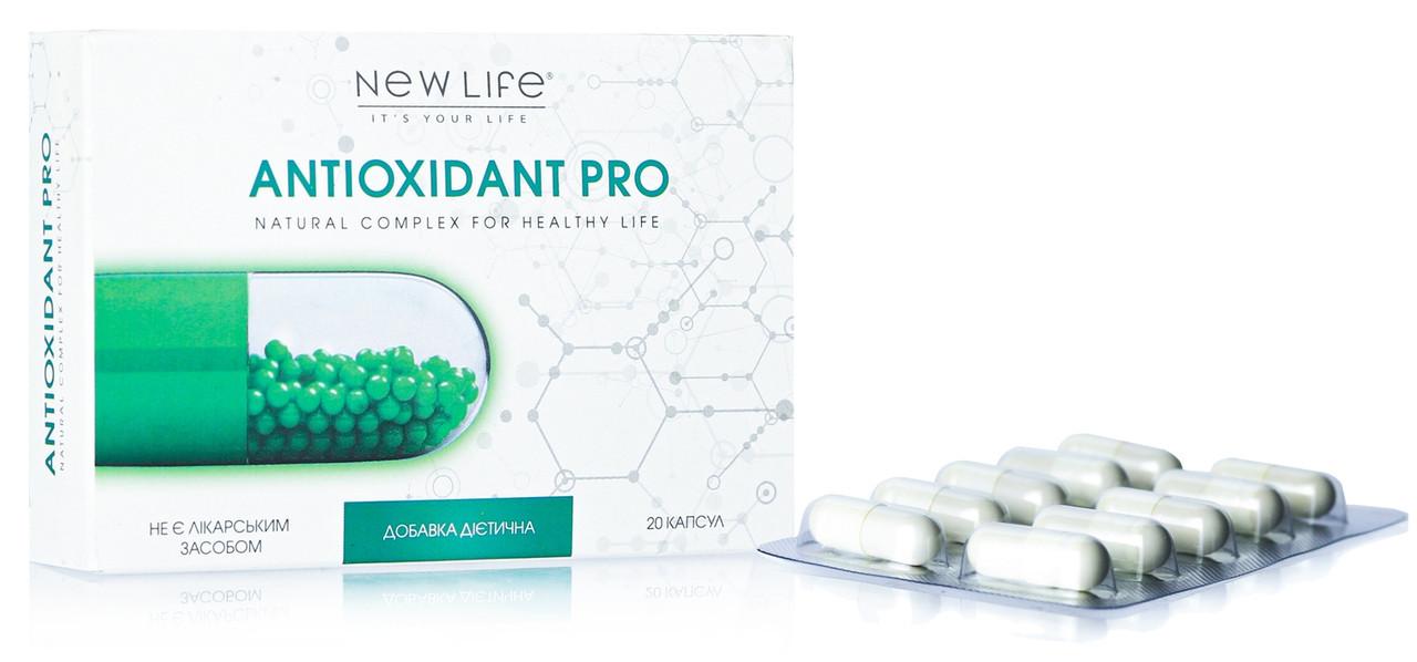 Antioxidant Pro (Антиоксидант Про) капсули - від токсинів, канцерогенів, атеросклерозу, новоутворень