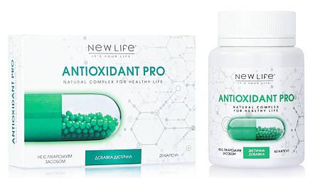 Antioxidant Pro (Антиоксидант Про) капсули - від токсинів, канцерогенів, атеросклерозу, новоутворень, фото 2