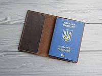 Кожаная обложка на паспорт, обложка на загранпаспорт из кожи_ темный шоколад