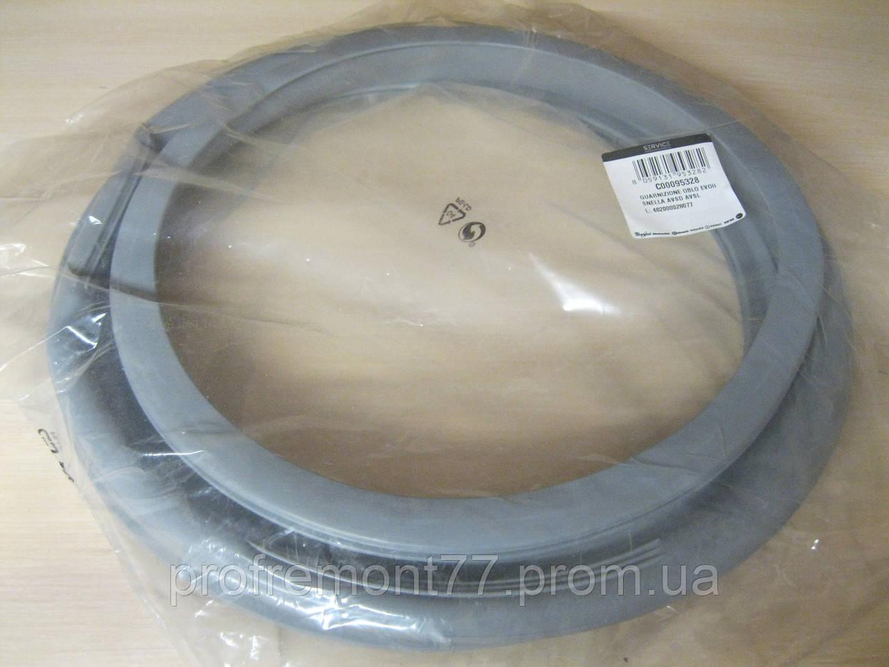 Резина люка Indesit-Ariston C00095328 оригинал  для стиральной машины