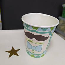 Набір паперових стаканів принт little man 175мл 5шт