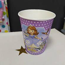 Стакан фіолетовий принт Принцеса Софія 250мл упаковка 5шт.