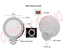 Зеркало для макияжа 10x Ultra Flexible (HH-078)