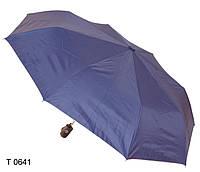 Зонт женский полуавтомат синий, фото 1