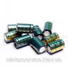 Конденсатор электролит. 3300UF 25V 13*25 Chenxing