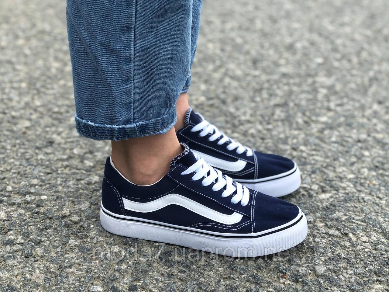 Женские - подростковые кеды Vans синие реплика