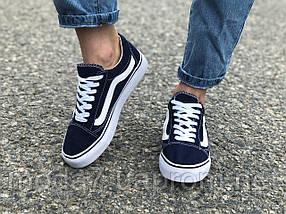 Женские - подростковые кеды Vans синие реплика, фото 3