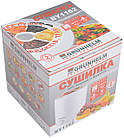 Сушилка для овощей и фруктов Grunhelm BY1162 на 5 поддонов, фото 5