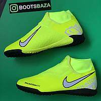Футбольные Сороконожки Nike Phantom Vision Elite TF