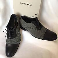 Туфли мужские Giorgio Armani Италия оригинал, натуральная кожа и текстиль, размер 41