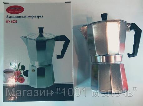 Гейзерная кофеварка WimpeX Wx 6035 (6 чашек), фото 2
