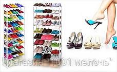 Органайзер стойка полка для обуви на 30 пар Amazing shoe rack, фото 3