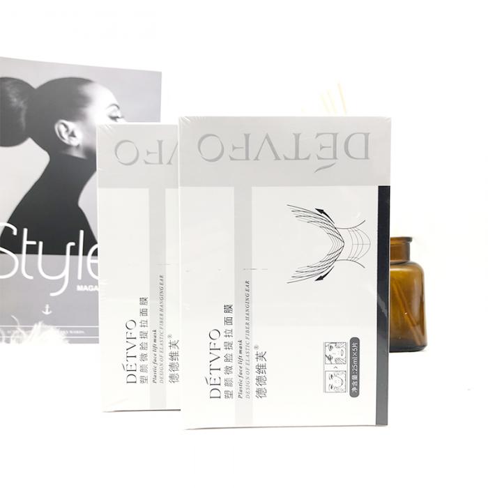 Набор тканевых масок для коррекции подбородка DETVFO V Shape Mask, упаковка 5 шт