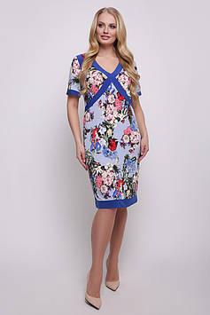 Платье синее Есения