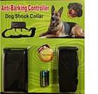 Нашийник для контролю гавкоту собаки Aokeman Dog Shock Collar AO-881, фото 2