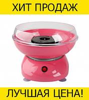 Аппарат для приготовления сахарной ваты маленький Candy Maker