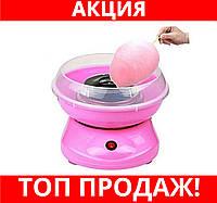 Аппарат для приготовления сладкой ваты COTTON CANDY MAKER- Новинка